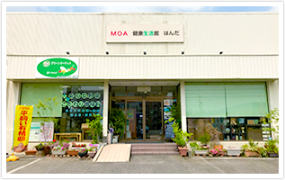 MOA健康生活館 半田(MOA健康生活館やわらぎ)