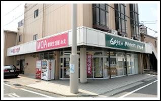 MOA健康生活館 みえ(グリーンマーケットMOAみえ店)